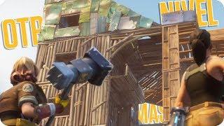 Video de ¡UN NIVEL MAS PRO EN CONSTRUCCIÓN! | FORTNITE