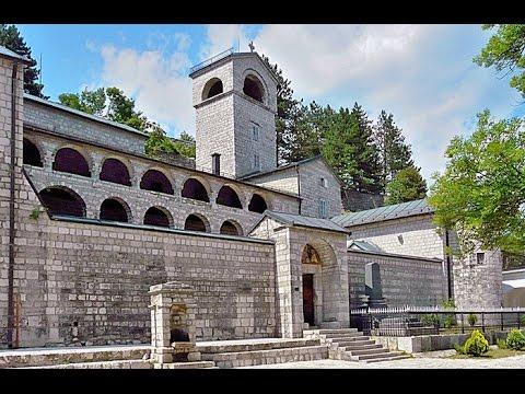 Цетине – древняя столица Черногории. Cetinje - old capital of Montenegro