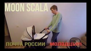 видео Коляски Moon (28 фото): Nuova 2 в 1 и Cool, прогулочные модели Flac, Kiss и Scala, отзывы