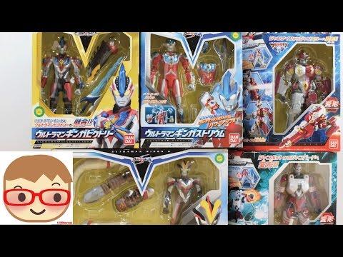 Ultraman Ginga Toys ,Ginga Victory ,Ginga S, Victory, Jean-nine , Jam-bot, mainan,อุลตร้าแมน
