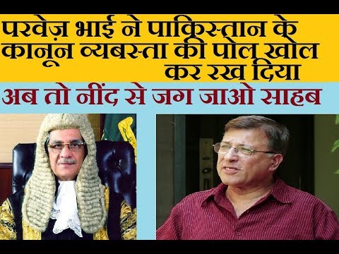 Harsh Realities of Pakistan Judiciary | Pak Media on India Latest | Pakistan News