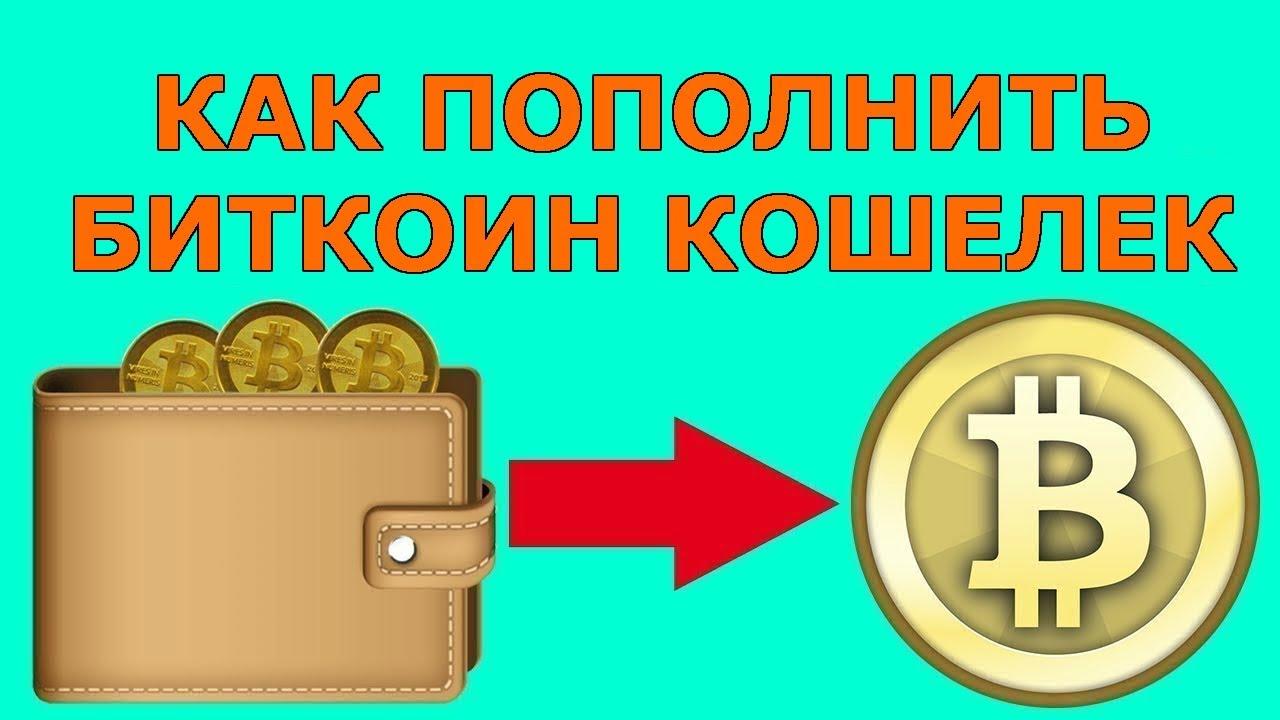бинанс кошелек вывод денег