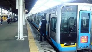 JR四国 児島駅 高知方面行き2000系特急南風号 発車