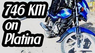 Trip on bajaj Platina 746 KM 100cc bike Jaipur Jodhpur  - Trailer