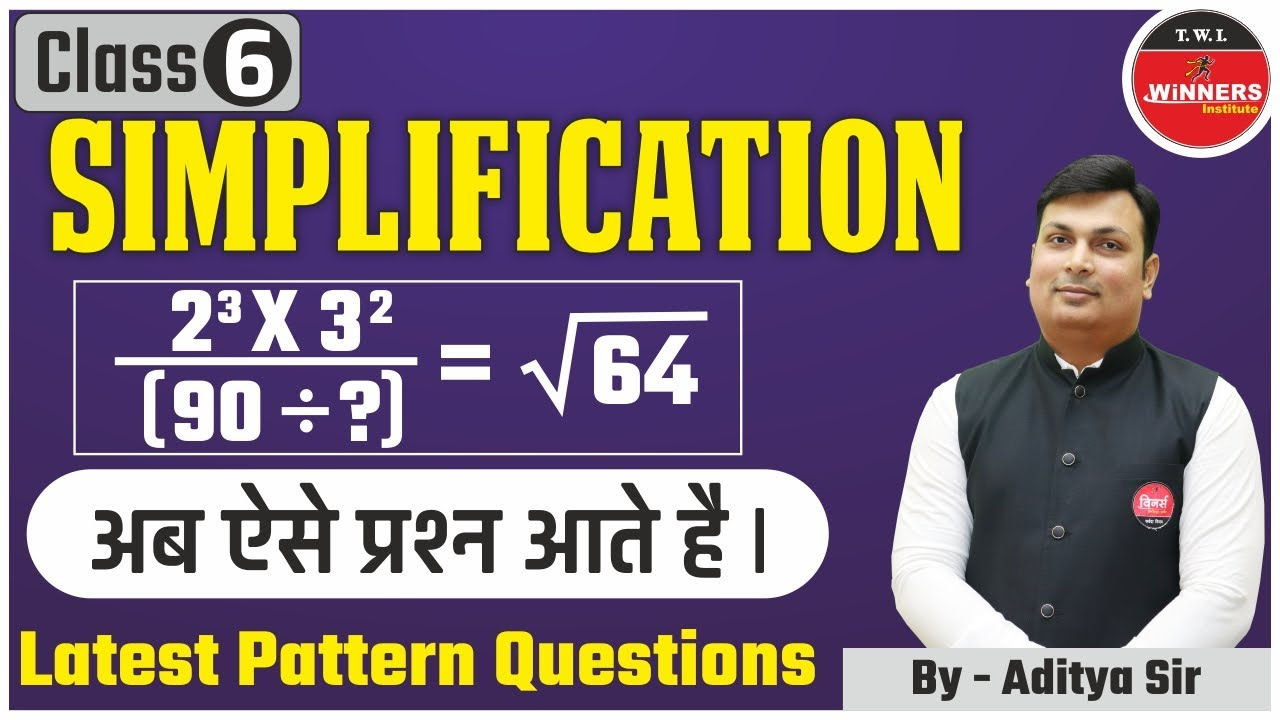 Simplification By Aditya Patel Sir   Class   6 Latest Pattern Questions   #Simplification