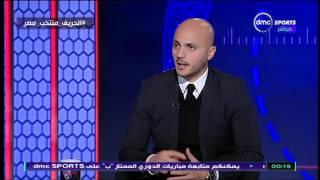 الحريف - تامر بدوي وطريقة لعب هيرفي رينارد وتحركات فيصل فجر لاعب منتخب المغرب
