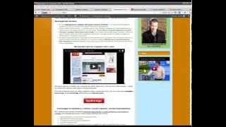 Как вставить картинку, видео, баннер в сайдбар WordPress