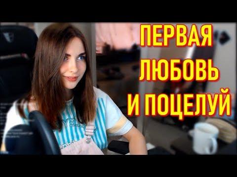 Ahrinyan | Первая Любовь И Поцелуй - Популярные видеоролики!