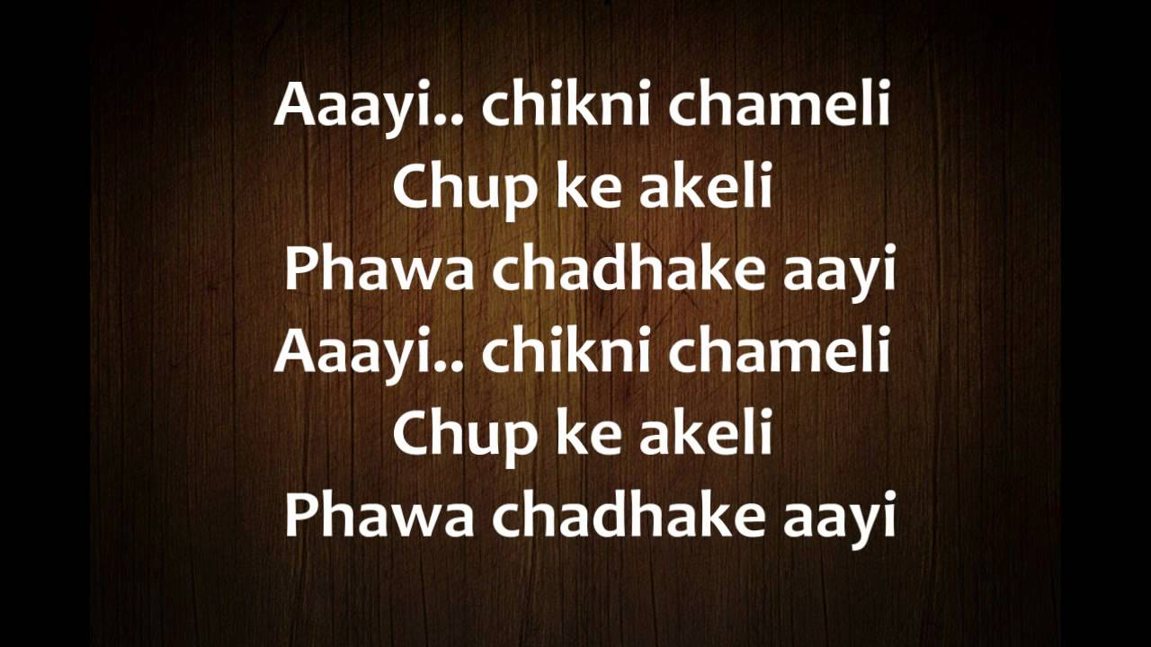Chikni chameli song
