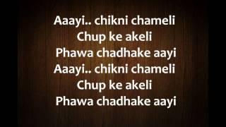 Download Chikni Chameli Hindi Song Lyrics from Agneepath