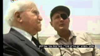 ערוץ 10: תמונות מהחזית: הרגעים הנדירים של אריאל שרון