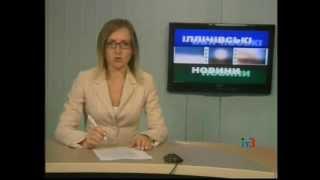 Ильичевские новости на ИТ-3 19 июня 2015 г.