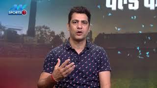 #Dhoni #CSK: धोनी, दर्द और वर्ल्ड कप की टेंशन