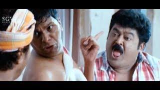 ನಿಂಗೆ ಅಕ್ಕ ತಂಗಿ ಯಾರು ಇಲ್ವಾ ಆಕಡೆ ತಿರ್ಕೊ | Jaggesh | Kuri Prathap | Kannada Comedy Scenes