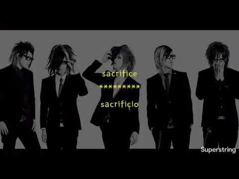 SKULL - 陽炎 Kagerou (Sub español)