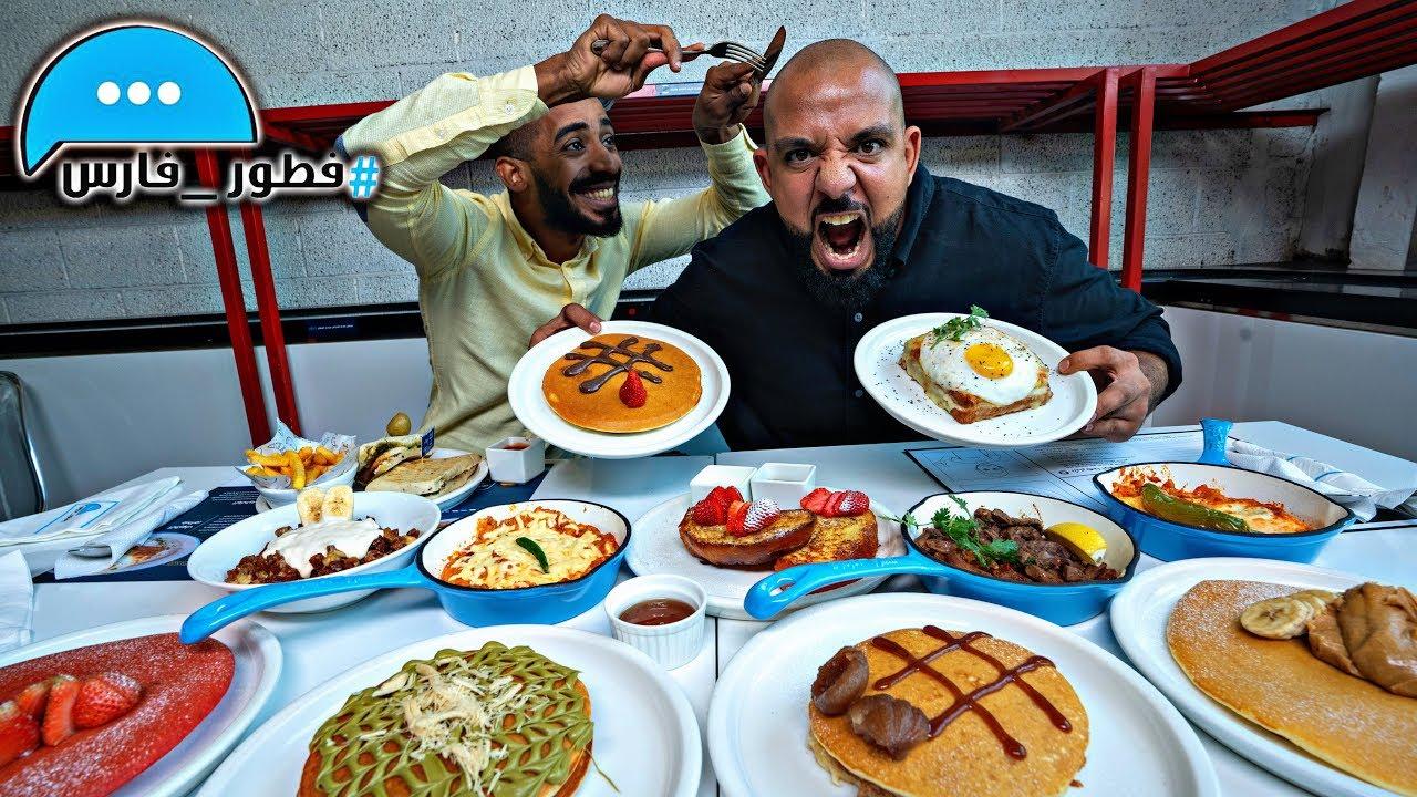 تحدي ١٠ ٠٠٠ سعرة في فطور فارس F6or Faris Challenge 10 000 Calories Youtube