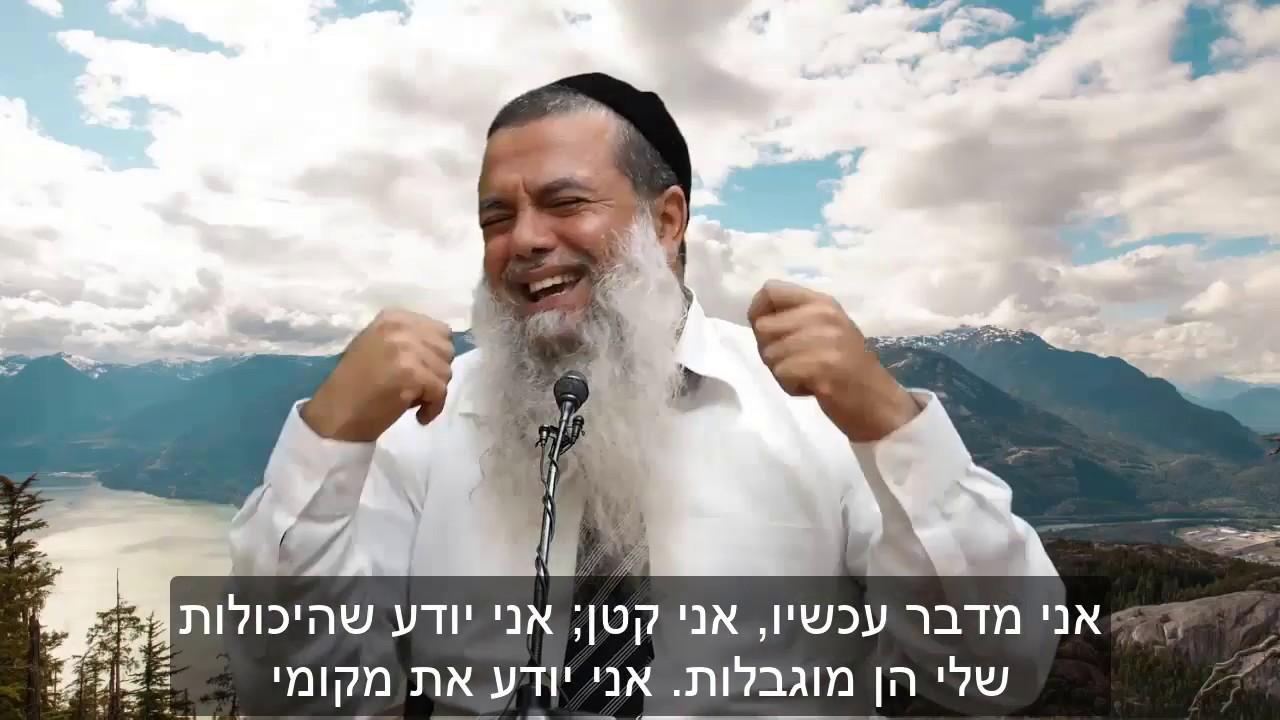 זיכוי הרבים ואהבת ה' - הרב יגאל כהן HD - קצר ומדהים!!!
