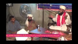 vuclip Qari Saeed Ahmad Chishti (3)