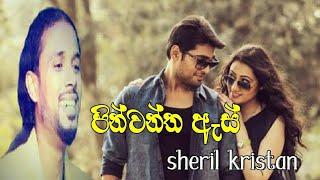 Gambar cover Pinwantha as sheril kristan new sinhala song