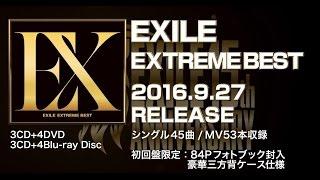 http://exile.jp/ EXILEがデビュー15周年という記念すべき年に、そして...