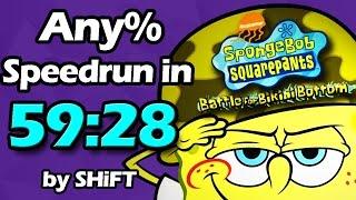 (World Record) SpongeBob SquarePants: Battle for Bikini Bottom Any% Speedrun in 59:28