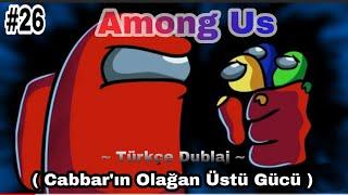 Among Us Animation #26 ( Among Us Animasyon )Among Us Animasyonu - Türkçe Dublaj Among Us Animasyon