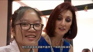 焦点 | 新加坡国际学校 立足越南