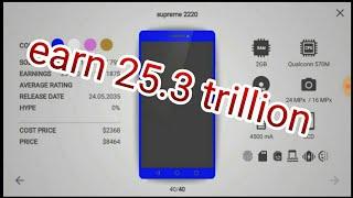 Smartphone tycoon:$25.3trillion earn smartphone