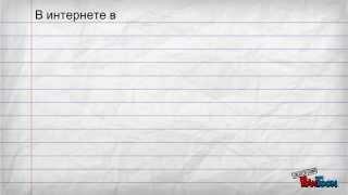 Заработок на написании текстов, биржа etxt