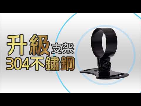 飛樂『PV520』『PV307』2107全新升級 行銷宣傳影片