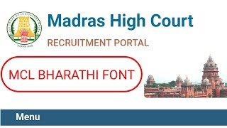 MADRAS HIGH COURT TYPIST MCL BHARATHI FONT DOWNLOAD TAMIL | TAMILAN EXAMS