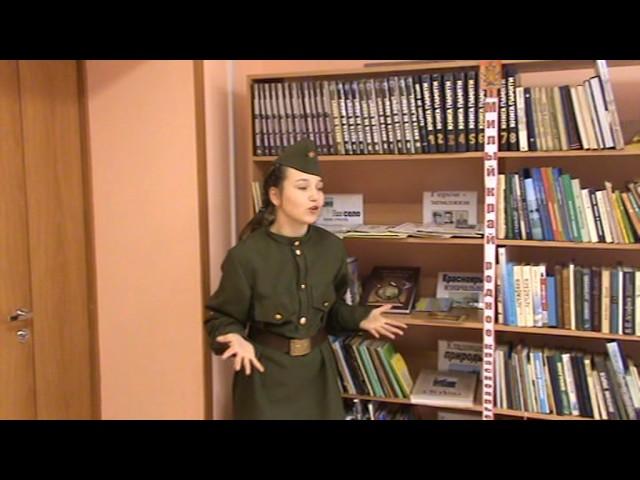 Изображение предпросмотра прочтения – УльянаКузнецова читает произведение «Зинка» Ю.В.Друниной