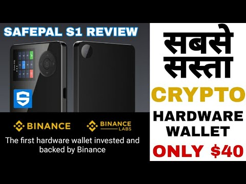 Safepal – Cheapest Crypto Hardware Wallet Backed By Binance | Unboxing & Review In Hindi | Only $40