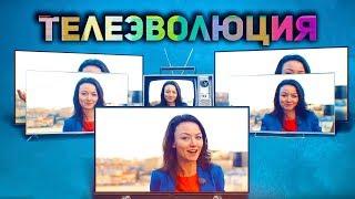 Телеэволюция с Александрой Говорченко
