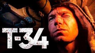 Т-34 2018 [Обзор фильма] / [Тизер-трейлер 2 на русском]