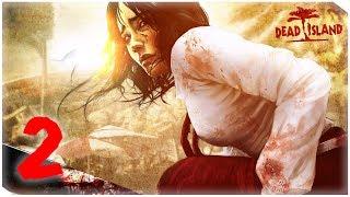 Азиатка перебрала ● Dead Island DE + Osu!