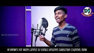 Renuko Renuka Na Pilla Renuka Dj Song   2019 Letest Songs   Honey Ganesh   Djsanthosh Mudhiraj
