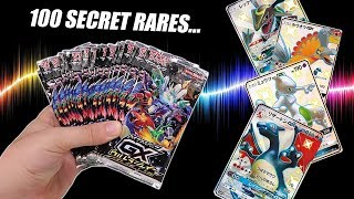 Opening 20 Pokemon GX Ultra Shiny High Class Booster Packs!