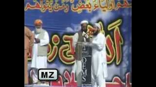 NAZAM (Islam zindabad Islam zindabad) Islam zindabad conference By MZ Studio