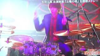 2016FNS歌謡祭 ・ ・ NOROSHI ~ 関ジャニ∞ ~