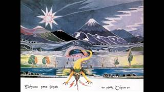 J.R.R. Tolkien, On Fairy-Stories (Part 3)