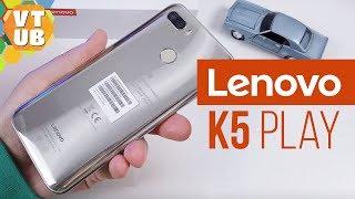 Lenovo K5 Play Розпакування | Комплектація | Перше враження