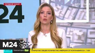 Фото Актуальные новости столицы за 19 мая: один человек погиб при пожаре на юго-востоке - Москва 24