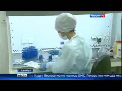 Российские ученые нашли лекарство от артроза