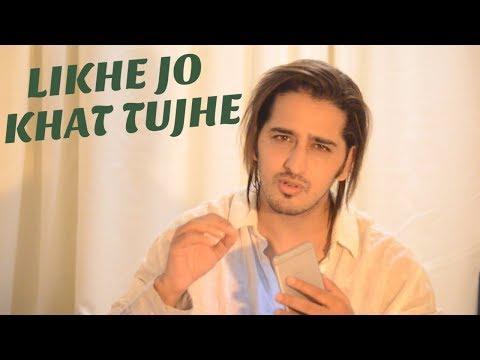 Likhe Jo Khat Tujhe - Kanyadaan  - Mohammed Rafi | Fan Farmayish | Qazi Touqeer