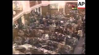 Congress elects MNR leader Lozada new president