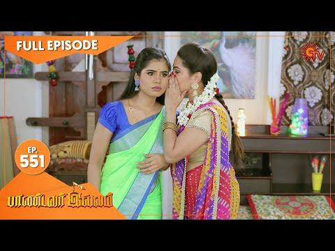 Pandavar Illam - Ep 551   13 Sep 2021   Sun TV Serial   Tamil Serial