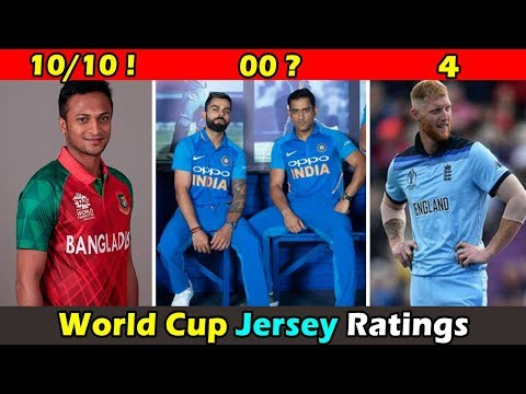 Cricket World Cup 2019 Jerseys Of All Teams And Jersey Ratings