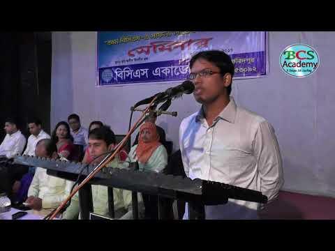 Career planning Speech by Proshanto Kumar Sarkar, English, Govt  Rajendra College, Faridpur