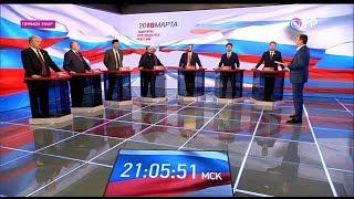 Дебаты 2018 на ОТР (14.03.2018, 21:05)